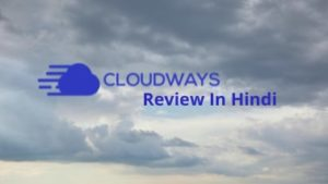Read more about the article CloudWays Review In Hindi (Honest Review) 2022