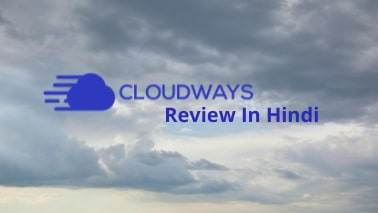 CloudWays-Review-In-Hindi