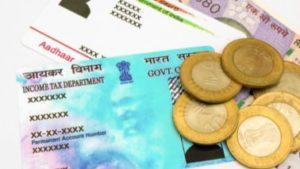 Read more about the article Pan Card कैसे बनाये स्टेप बाय स्टेप गाइड