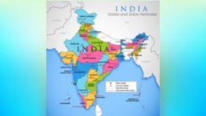 Read more about the article भारत में कुल कितने राज्य हैं